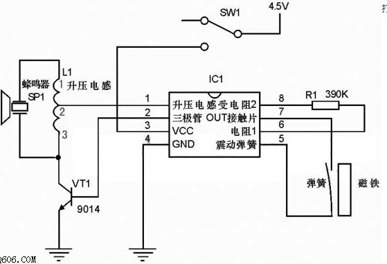 门磁报警器制作电路图.png
