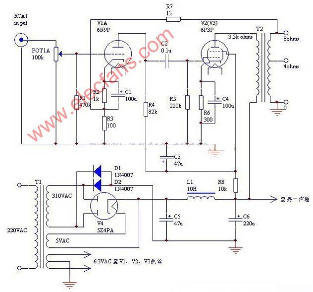 6n9p+6p3p单端功放电路图