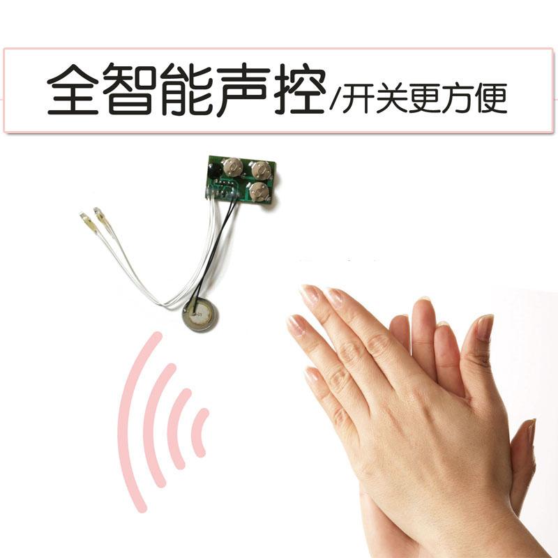 另外一种led声控灯就是可以由话筒,音频放大器,选频电路,倍压整流