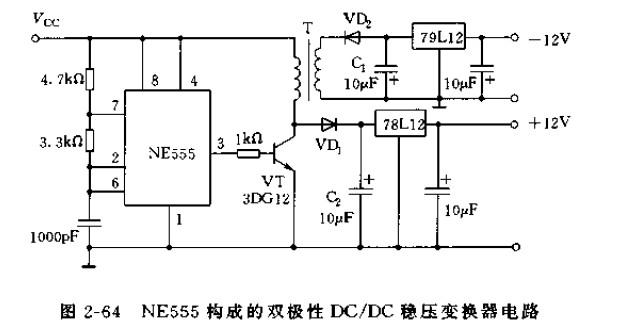 NE555构成的开关电源电路.jpg