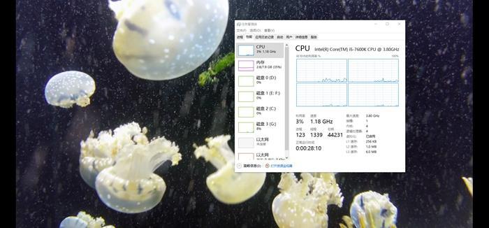 HD Graphics 630核显