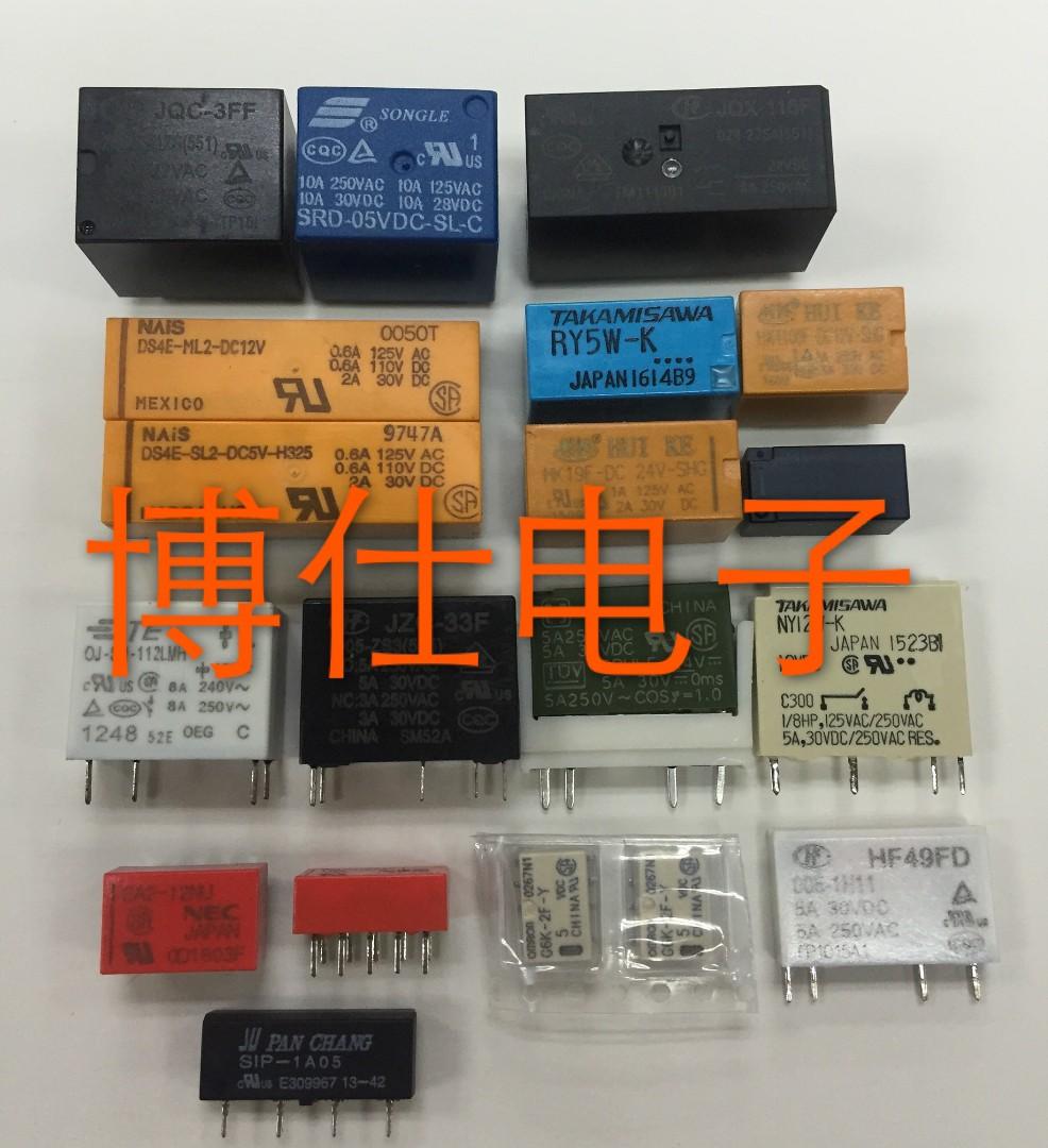 供应hk19f-dc5v dc9v dc12v dc24v-shg继电器