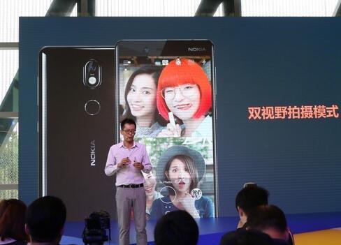 Nokia 7正式发布10月24日正式开售 蔡司单摄售价2499元起.jpg