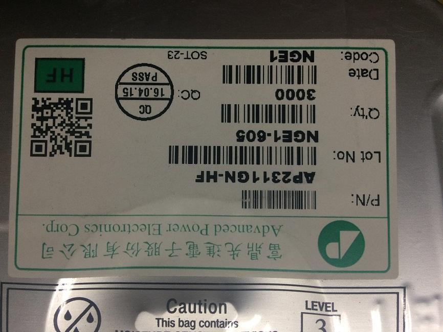 AP2321GN.JPG