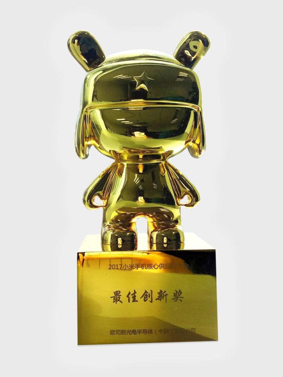 xiaomi-smartphone-best-innovation-award-2017-osram.jpg