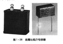 金属化纸介电容器