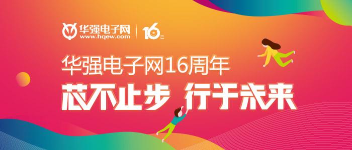 周年庆-聚合页