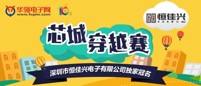 周年庆-芯城穿越