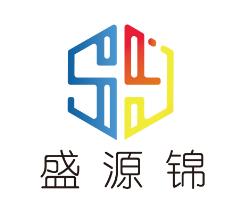 深圳市盛源錦科技有限公司