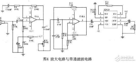 基于AT89S52单片机超声波测距系统电路设计