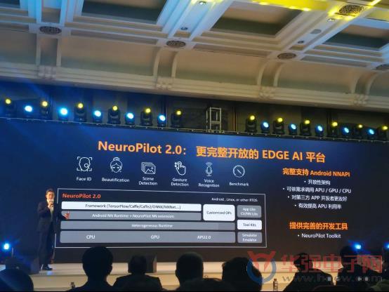 "ai""芯""helio p90发布  联发科技何以做到""跑分第一""?1700.png"