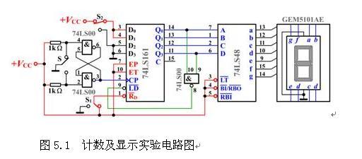 电路 电路图 电子 户型 户型图 平面图 原理图 512_225