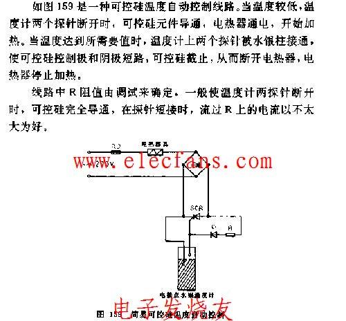 简单可控硅温度自动控制电路图