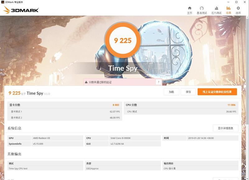 1TB/s恐怖带宽!全球首款7nm游戏显卡Radeon VII首发评测