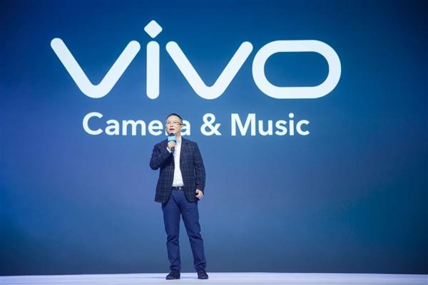 vivo Z5x今日正式发布:5000mAh大电池+挖孔屏幕