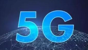 首批5G网络覆盖城市名单揭晓 这40个城市率先获益