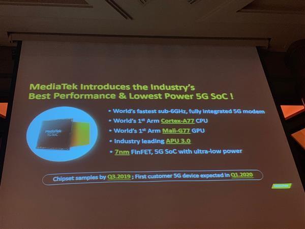 联发科:我们首发全球第一个5G SoC处理器