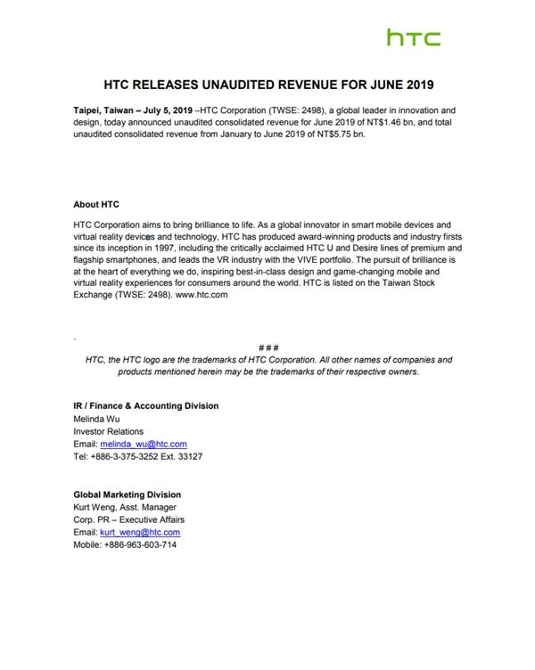 HTC 6月营收公布:创近7个月来历史新高