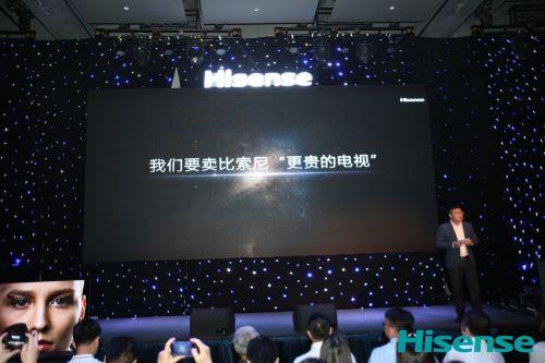 最贵65吋液晶来了!海信推出全球首台叠屏电视