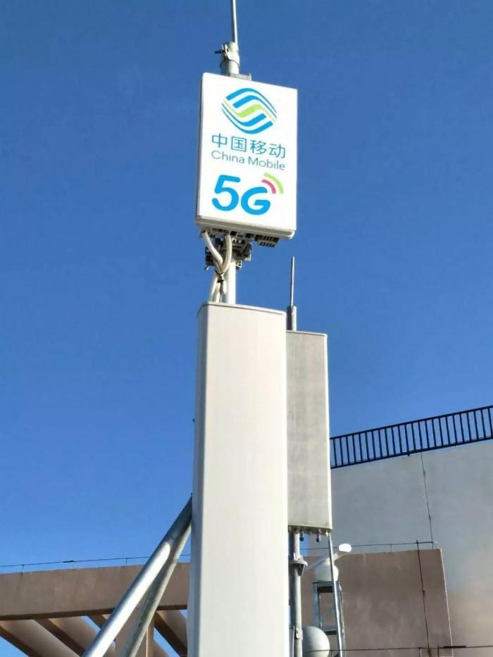 我国5G基本达到商用水平 继续推动其成熟和应用发展