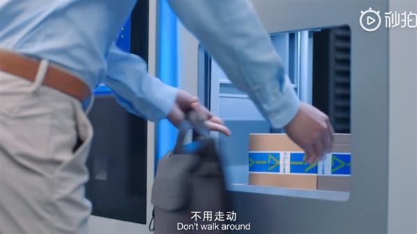 菜鸟AI空间问世:刷脸后包裹自动来到前面