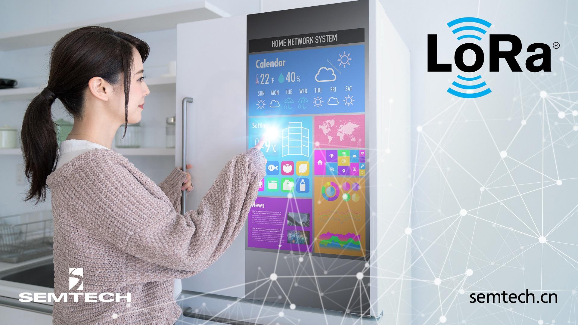 Semtech发布面向物联网应用的全新LoRa?智能家居器件