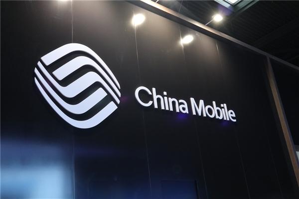 总额1659亿元 中国移动扩大5G投资:今年将占一半5G市场