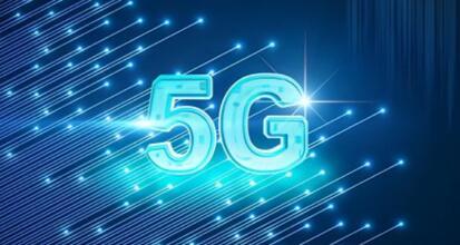 中兴通讯获25个5G商用合同  与全球超过60家运营商开展5G合作