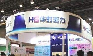 华虹半导体第三代90纳米嵌入式闪存工艺平台 成功量产