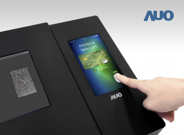 京东方宣布年底量产LCD屏下光学指纹识别技术 今年底量产