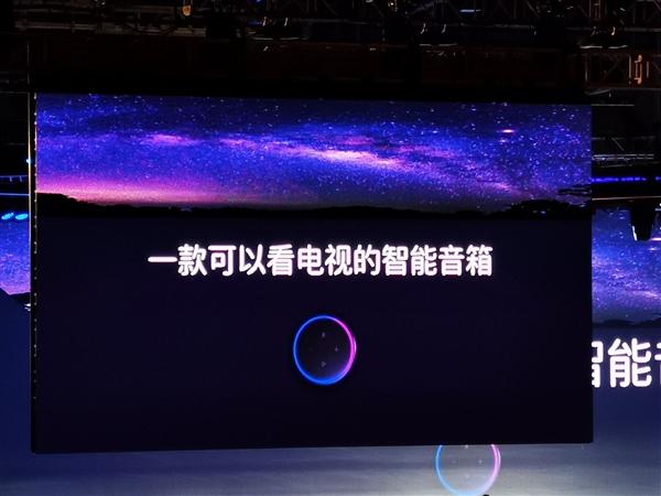 百度:智能音箱不再是音箱 新品可看电视