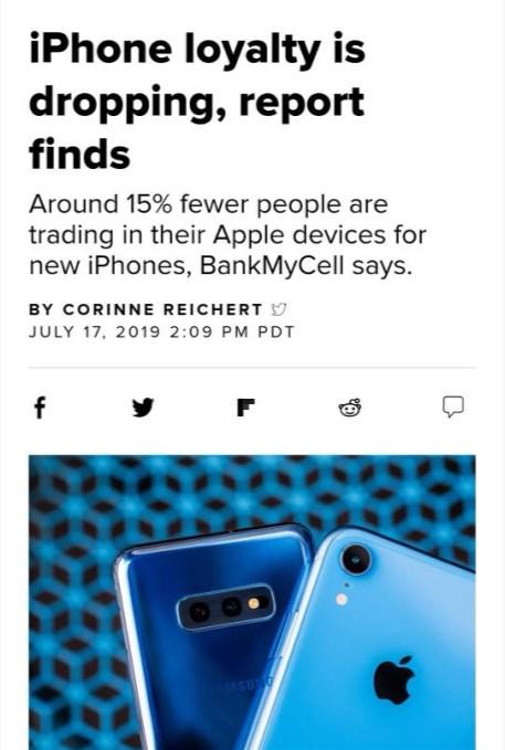 iPhone用户的忠诚度正在下降