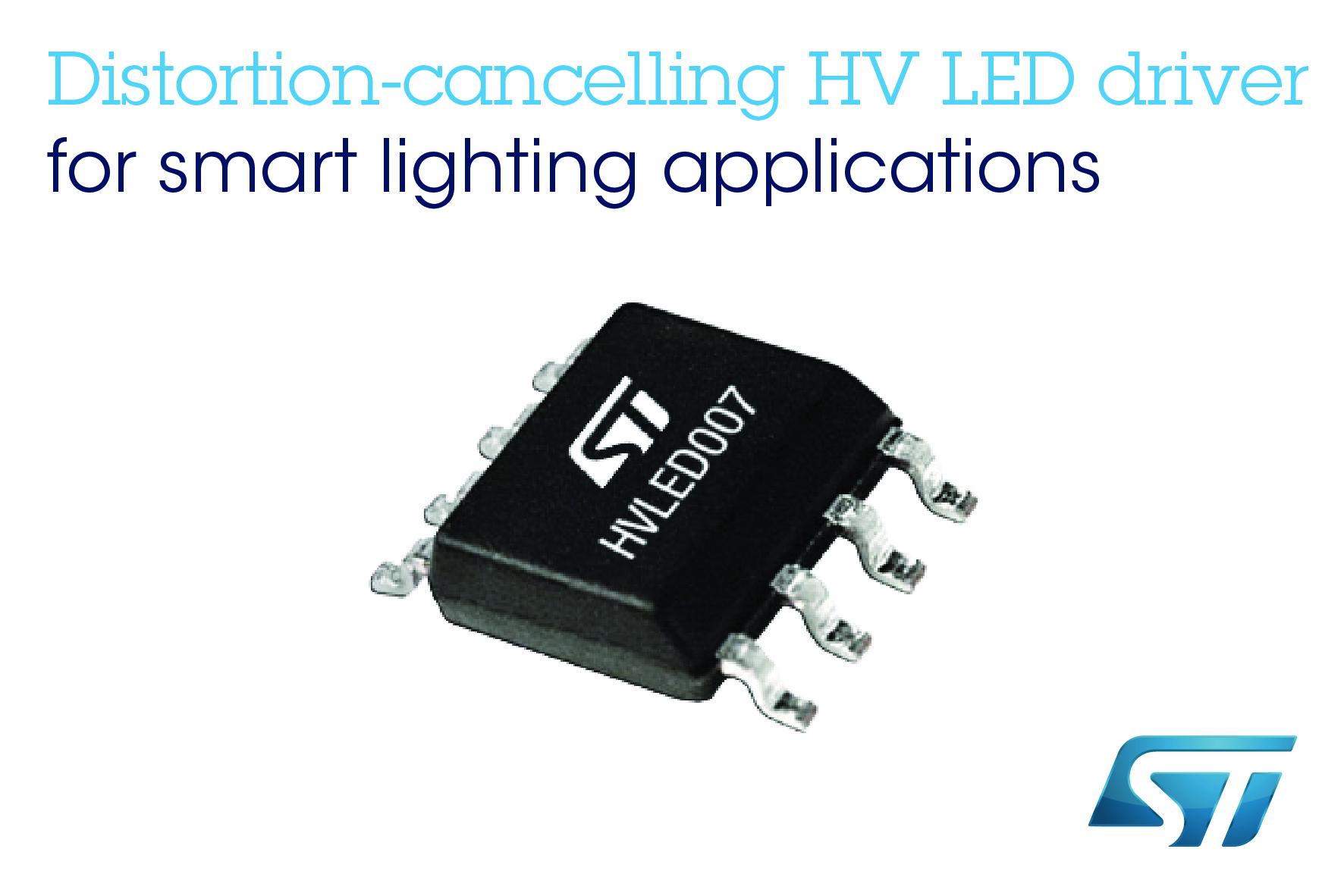 让节能灯具面向未来:意法半导体推出低失真高压LED驱动器