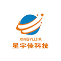 IC電子元器件國產廠商-星宇佳科技