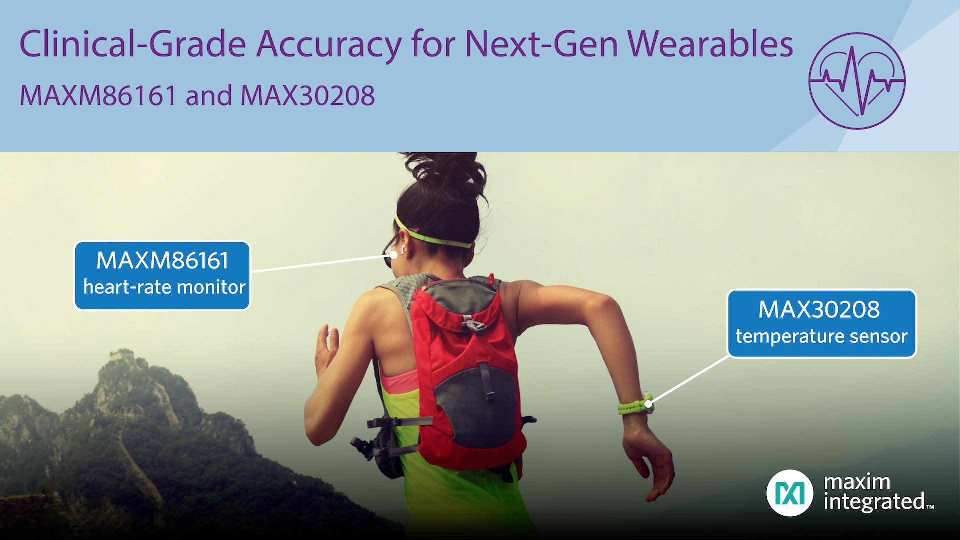 Maxim发布最新医用传感器,助力下一代可穿戴设备实现超小尺寸、最低功耗和临床级精度
