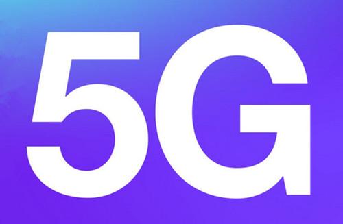 韩国5G用户6月底已达134万 较5月底增加近70%