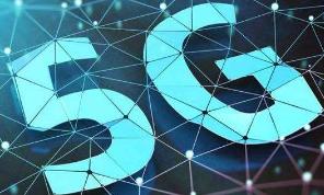 非授权频谱或为5G之关键