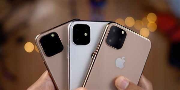 分析师称今年三款iPhone均会在9月发布上市