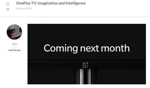 刘作虎官宣一加电视 4K超清QLED屏幕/9月在印度发布