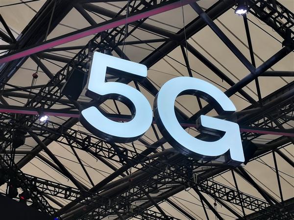9月1日5G商用要推迟?运营商回应:具体时间还不确定