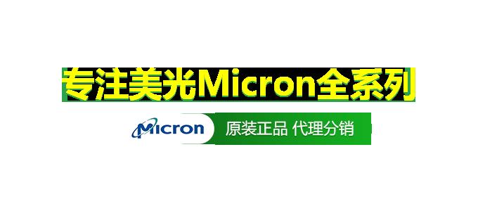 推荐IC电子元器件供应商(3)产品