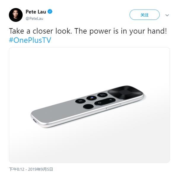 刘作虎自曝一加电视外观设计细节:支架很像显示器