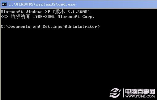 Windows自带的DOS命令工具
