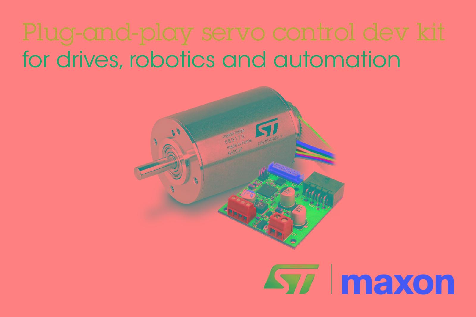 ST新闻稿2019年11月26日——意法半导体与maxon合作开发机器人及自动化精密电机控制解决方案.jpg