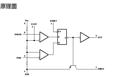NE555原理图.png