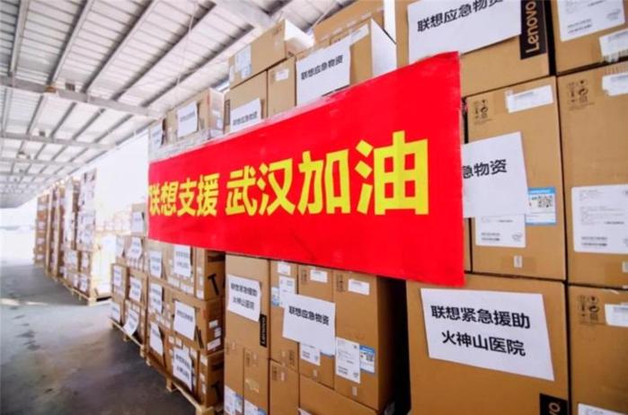 勇抗疫情!中国半导体产业链都有哪些重大行动?(席安帝原创)2610.png