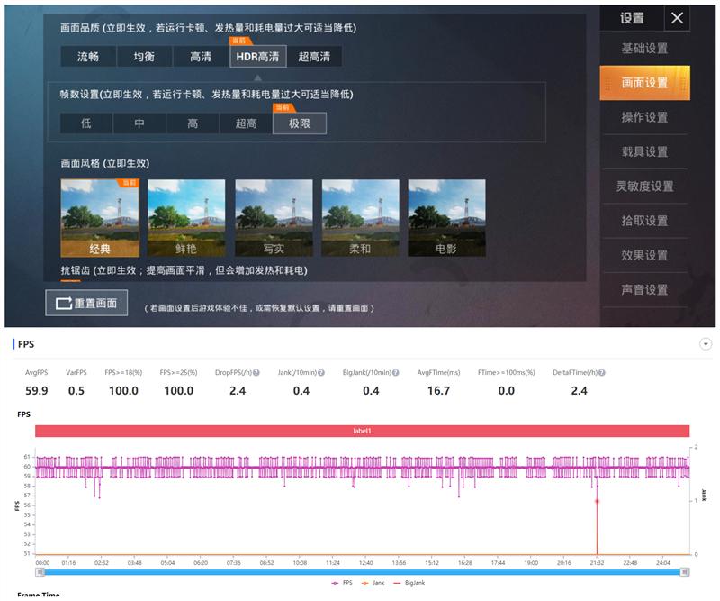 越过山丘 才发现无人等候!华为P40 Pro首发评测:全面深度解读影像机皇
