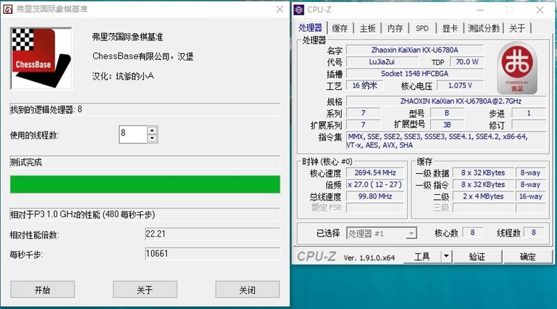 你愿意支持国产处理器吗!兆芯KX-U6780A评测:办公强于i5-7400