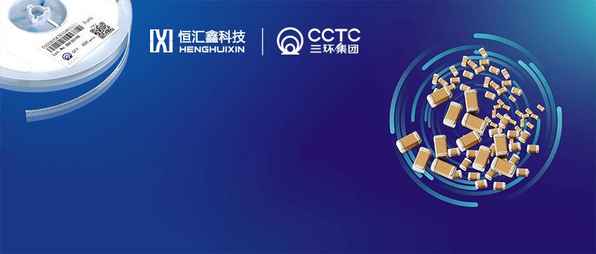 推薦IC電子元器件供應商(2)