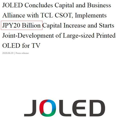 图片来自JOLED官网